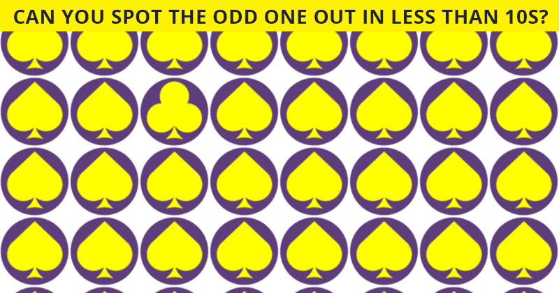 Only 1 In 50 People Can Achieve 100% In This Visual Puzzle. Are You Up To The Task?